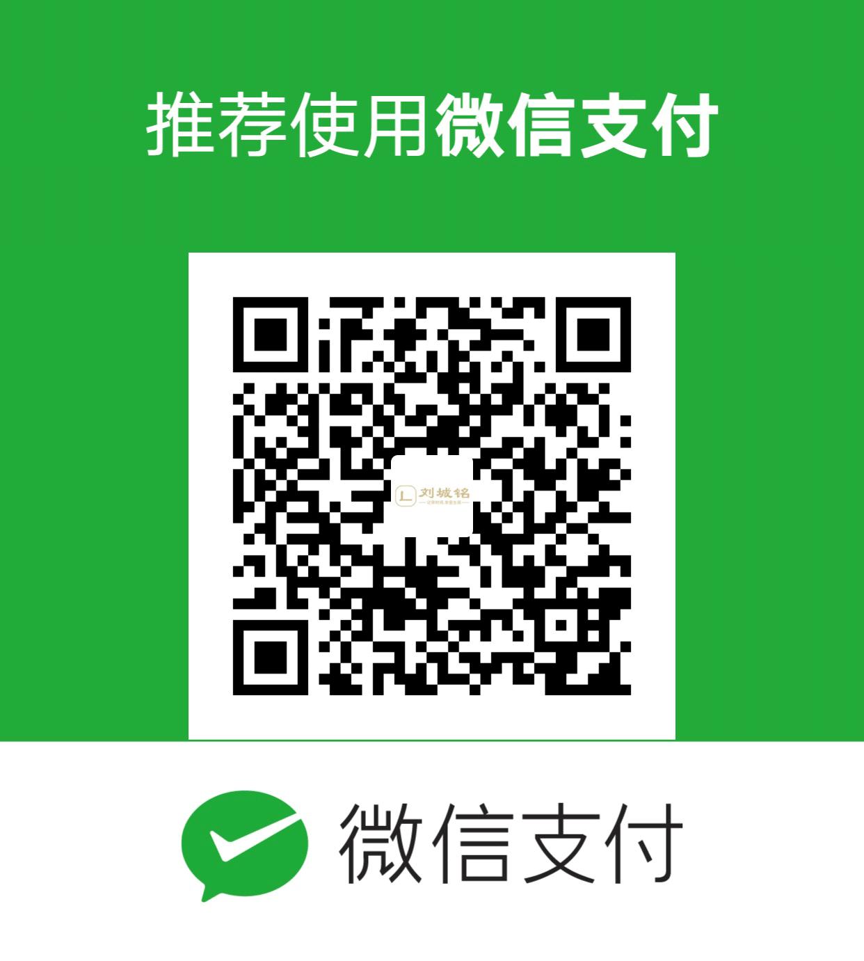 刘城铭聊创业